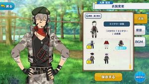 Koga Oogami Military Outfit