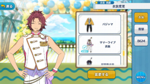 Mao Isara Summer Live Outfit