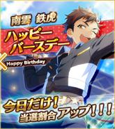 Tetora Birthday Scout