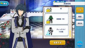 Tsumugi Aoba Checkmate Outfit
