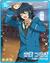 (Book's Whereabout) Tsumugi Aoba