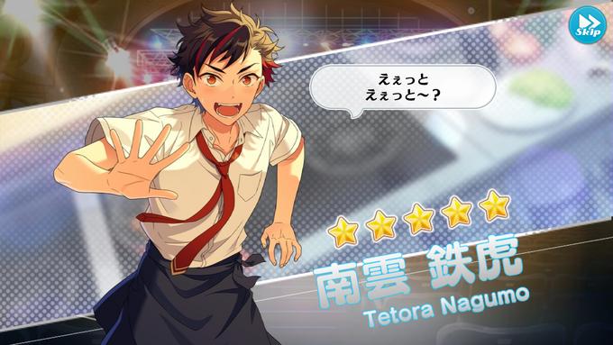 (Cooking Idol) Tetora Nagumo Scout CG
