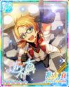 (Moving Forward) Makoto Yuuki Rainbow Road Bloomed