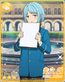 (Sketch) Hajime Shino