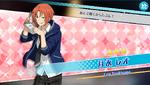 (Unstopping Pen) Leo Tsukinaga Scout CG