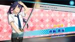 (Way of the Katana) Souma Kanzaki Scout CG
