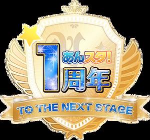 Ensemble Stars 1st Anniversary Badge