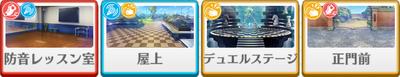 Judge! Black and White Duel Arashi Narukami locations