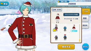 Kanata Shinkai 2018 Christmas Santa Outfit