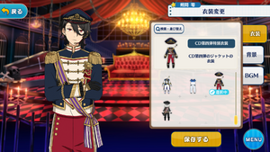 Rei Sakuma 4th CD Special Outfit