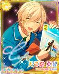 (Pilot of the Great Sky) Eichi Tenshouin Rainbow Road