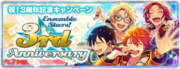 3rd Anniversary Banner