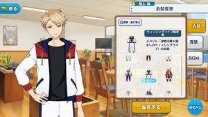 Arashi Narukami Wishing Live Practice Outfit