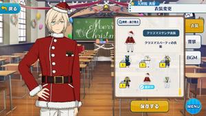 Eichi Tenshouin 2018 Christmas Santa Outfit