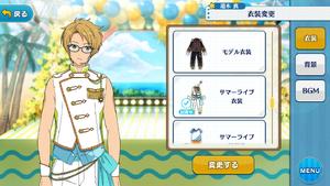Makoto Yuuki Summer Live Outfit