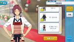 Mao Isara Apron (Chocolat Fes) Outfit