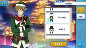 Midori Takamine Santa Outfit