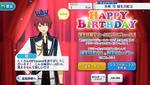 Tsukasa Suou Birthday 2019 Campaign