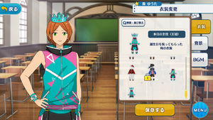 Yuta Aoi Today's Protagonist (Crown) Outfit