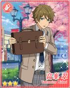 (Depressed 1st Year) Midori Takamine
