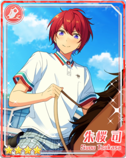 (Horse Riding and Pride) Tsukasa Suou