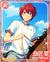 (Horse Riding and Pride) Tsukasa Suou