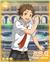 (Motif Bread) Mitsuru Tenma