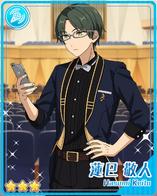 (Trombone) Keito Hasumi
