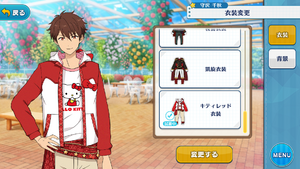 Chiaki Morisawa Kitty Red Return Outfit