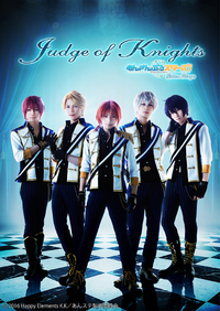 Enstage - Judge of Knights Promo