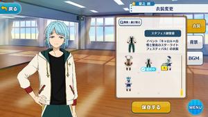 Hajime Shino Starfes Practice Outfit