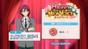 Ibara Saegusa Happy New Voice Login