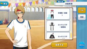 Makoto Yuuki PE Uniform (Red Team) Outfit