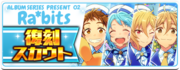 Revival Scout Ra✽bits 2 Banner