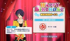 Shinobu Sengoku Birthday 2017