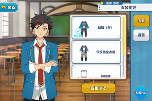 Tetora Nagumo Student Uniform Outfit
