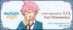 Tori Himemiya Birthday 2017 Gamegift Banner