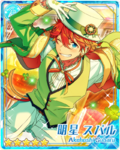 (Class Performance of Happiness) Subaru Akehoshi Bloomed