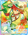 (Class Performance of Happiness) Subaru Akehoshi Rainbow Road Bloomed