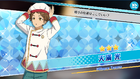 (Dwarf of Cooking) Mitsuru Tenma Scout CG