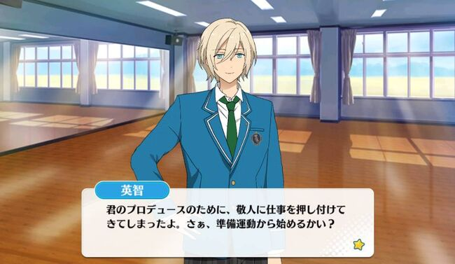 Eichi Tenshouin intimate event dance room