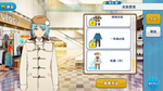 Hajime Shino Casual Clothes (Winter) Outfit