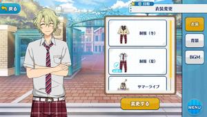 Hiyori Tomoe Summer Uniform Outfit