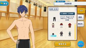 Jun Sazanami Eve Practice (Shirtless) Outfit