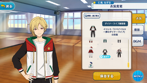 Nazuna Nito Diner Live Practice Outfit