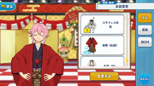 Tori Himemiya Kimono (Red Team) Outfit