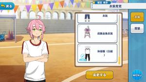 Tori Himemiya PE White Team Outfit
