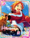 (Cooperative Play Ball) Hinata Aoi Rainbow Road