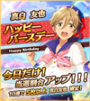 Tomoya Mashiro Birthday 2017 Scout