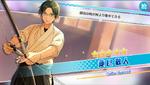 (Aomi's Clothes) Keito Hasumi Scout CG